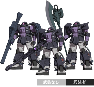 MECHANICAL 機動戦士ガンダム THE ...
