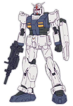 MSD(Mobile Suit Discovery) ...